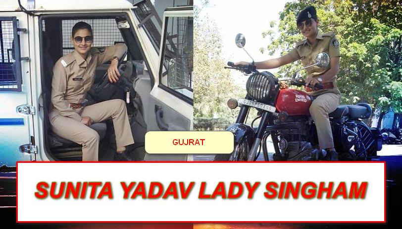 Sunita Yadav as lady Singham
