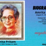 Amrita Pritam Biography