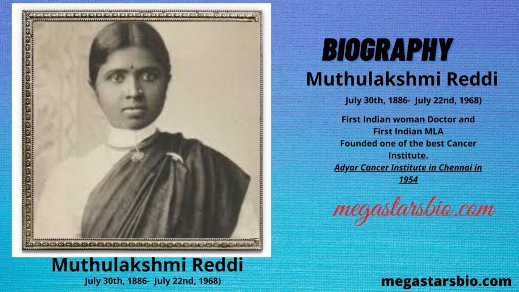 Muthulakshmi Reddi
