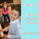 Kannon Valentine James Biography